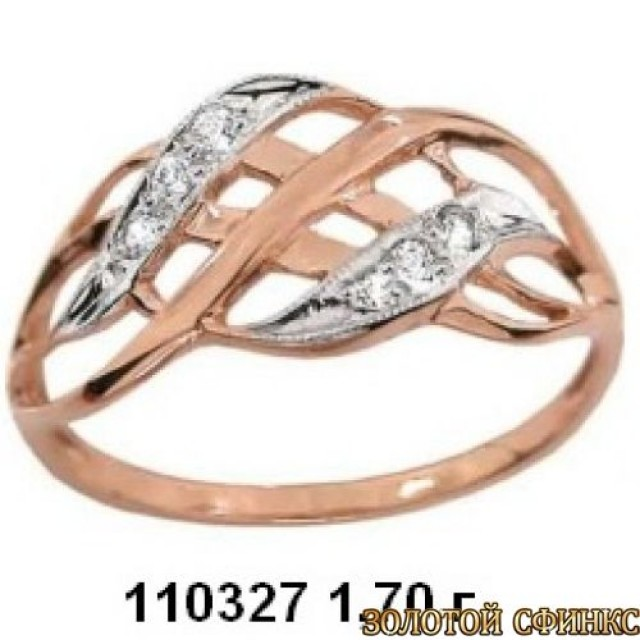 Золотое кольцо 110327 фото