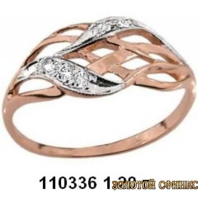Золотое кольцо 110336