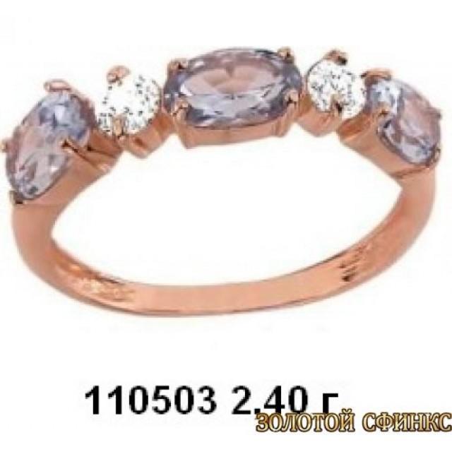 Золотое кольцо 110503