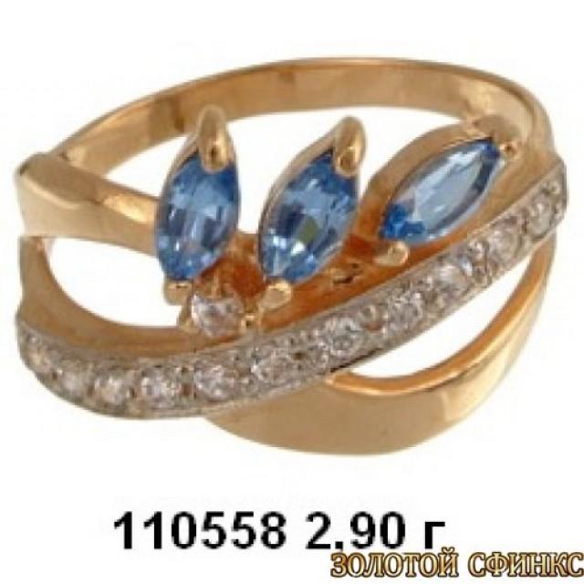 Золотое кольцо 110558 фото
