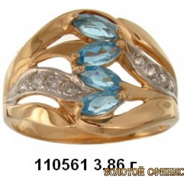Золотое кольцо 110561
