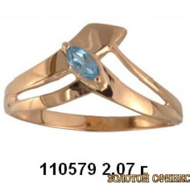 Золотое кольцо 110579