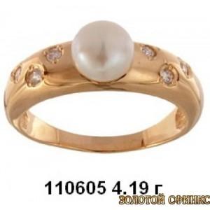 Золотое кольцо с жемчугом 110605 фото