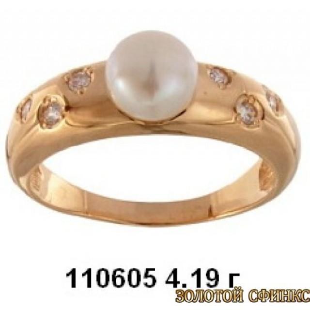 Золотое кольцо с жемчугом 110605