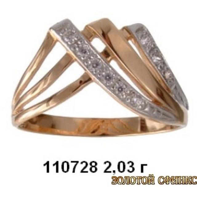 Золотое кольцо 110728
