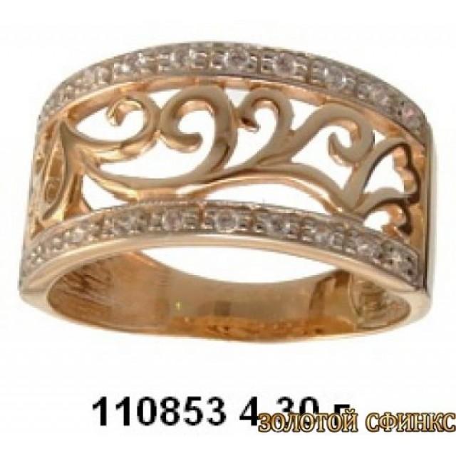 Золотое кольцо 110853