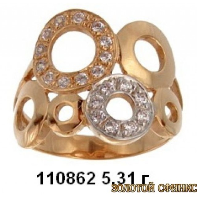 Золотое кольцо 110862