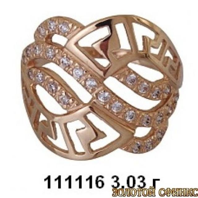 Золотое кольцо 111116