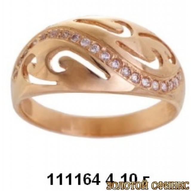 Золотое кольцо 111164