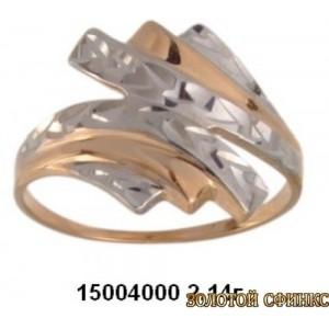 кольцо 15004000