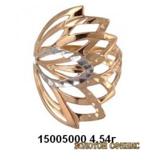 кольцо 15005000