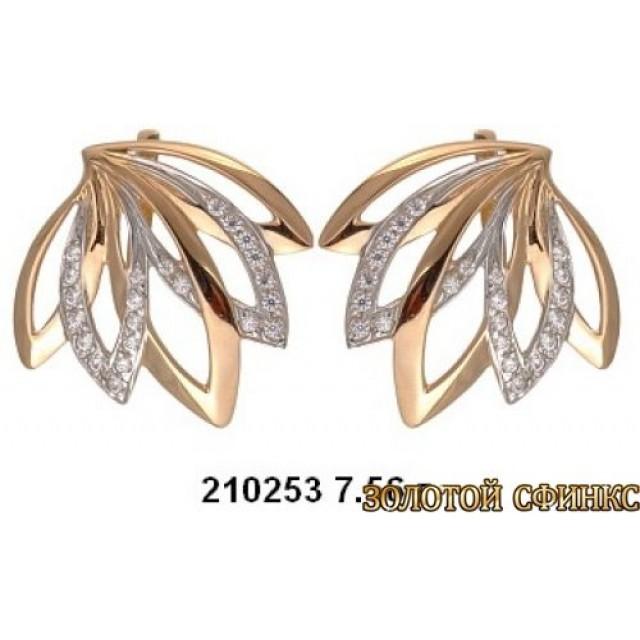 Золотые серьги 210253