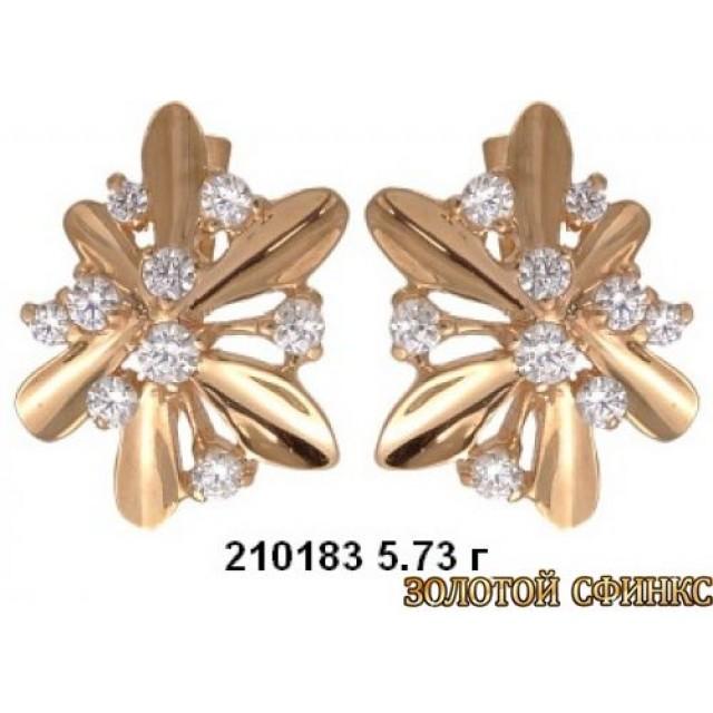 Золотые серьги 210183