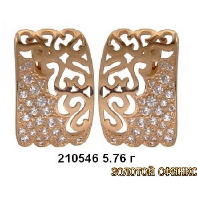 Золотые серьги 210546