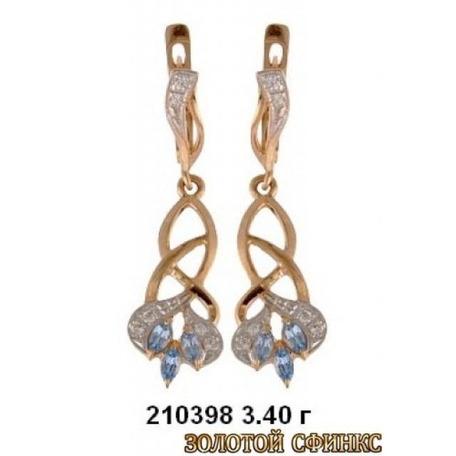 Золотые серьги210398