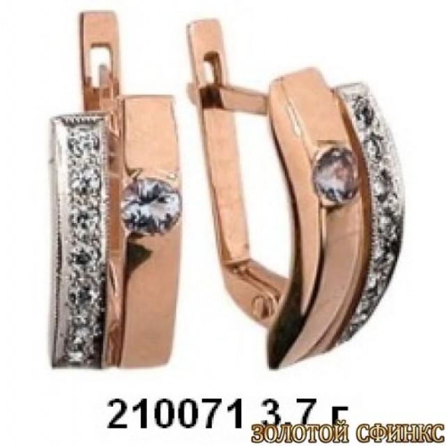 Золотые серьги 210071