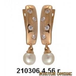 Золотые серьги 210306