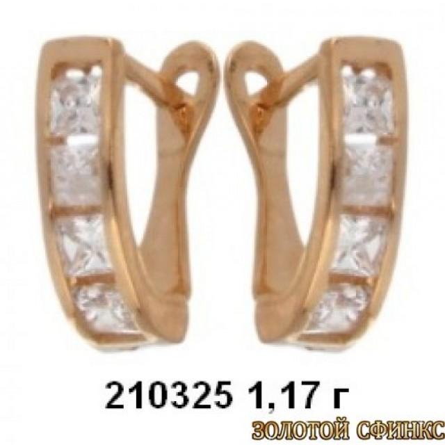 Золотые серьги 210325