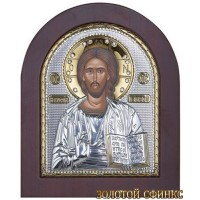 Христос Спаситель