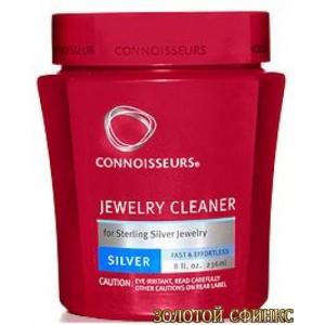 Раствор для чистки серебра  CONNOISSEURS