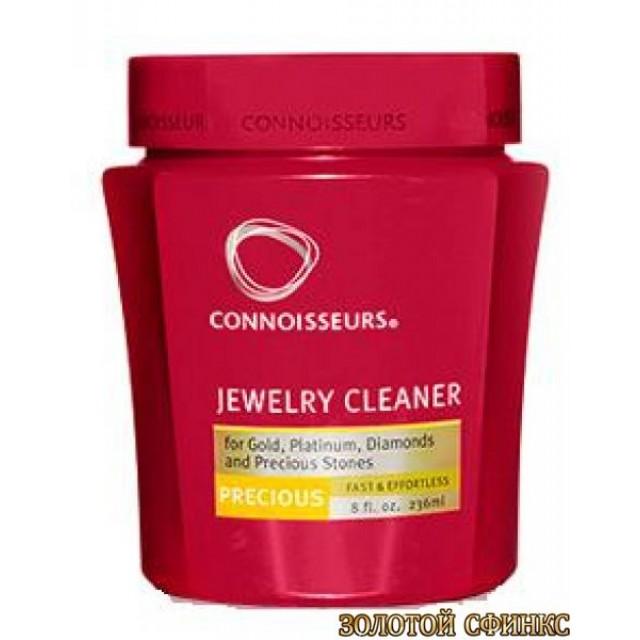 Раствор для чистки золота CONNOISSEURS