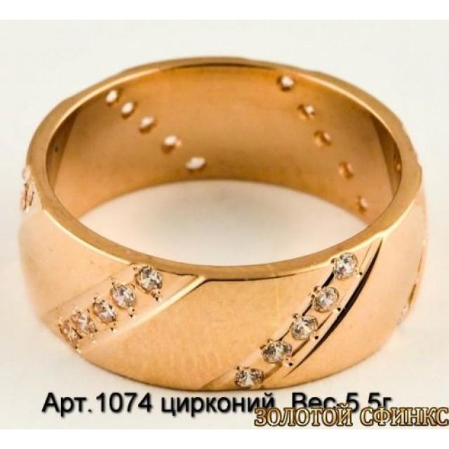 Золотое обручальное кольцо 1074