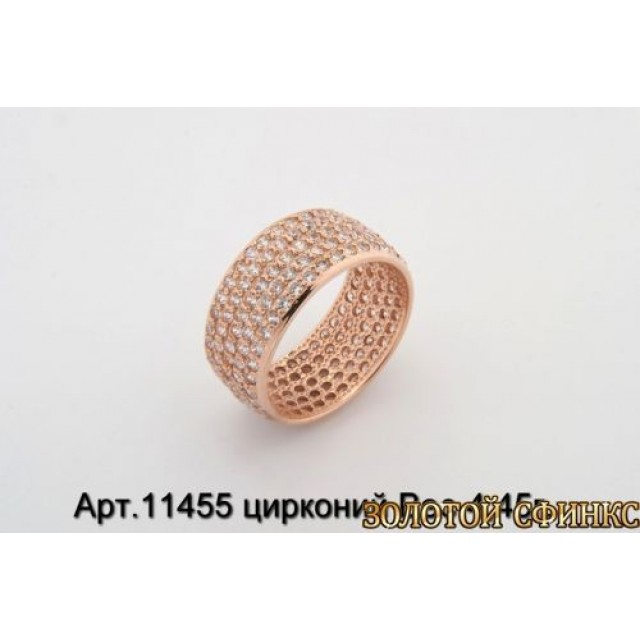 Золотое обручальное кольцо 11455