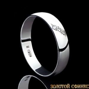 Обручальное кольцо из платины с бриллиантами 091100 фото