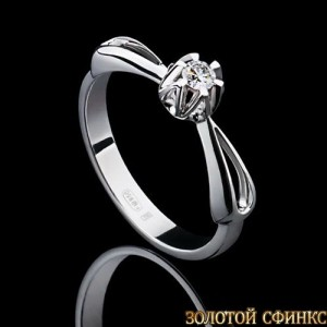 Обручальное кольцо из платины с бриллиантом 091114 фото