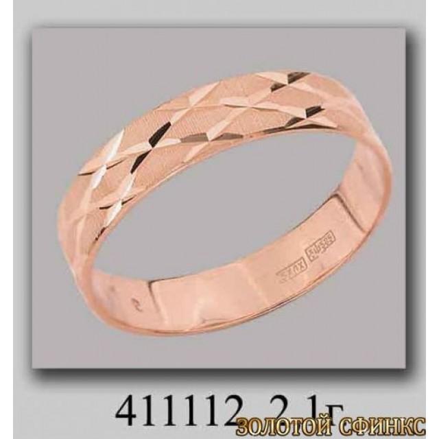 Золотое обручальное кольцо 411112
