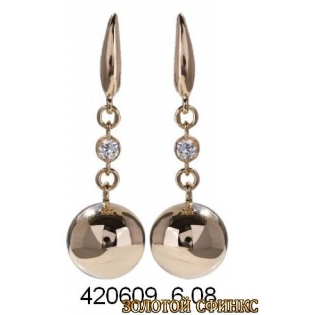 Золотые серьги с шарами 420609