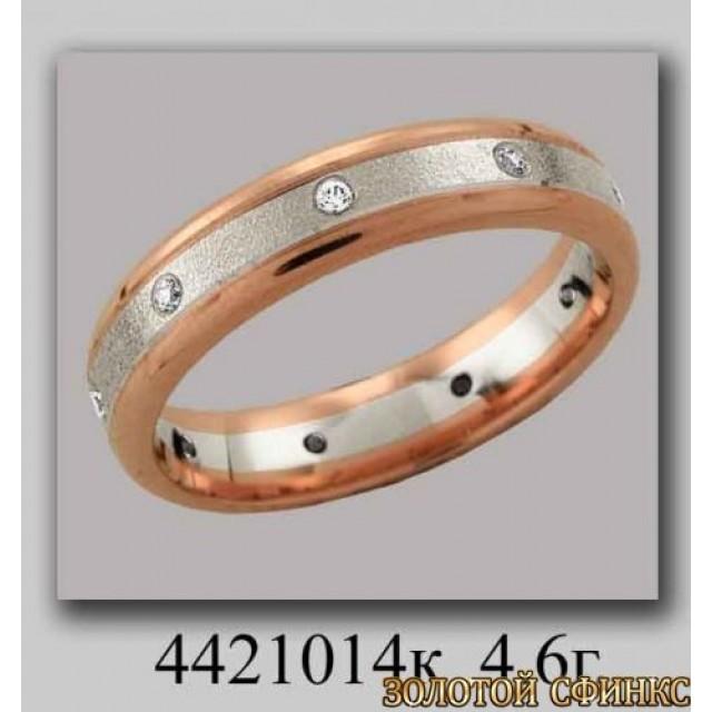 Обручальное кольцо 4421014к
