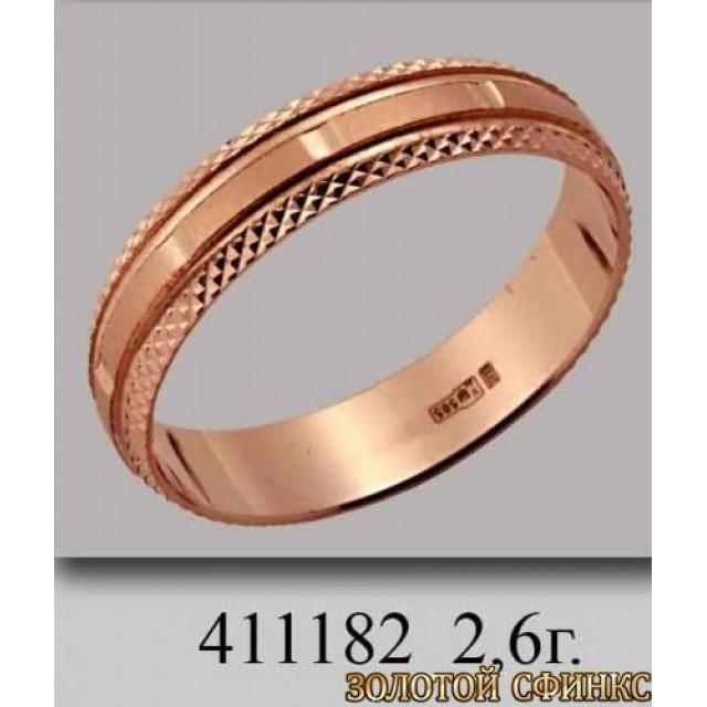 Обручальное кольцо 411182к
