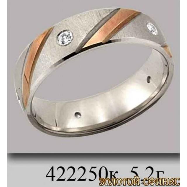 Обручальное кольцо 422250к