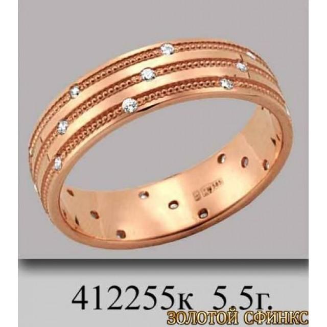 Золотое обручальное кольцо 422255к