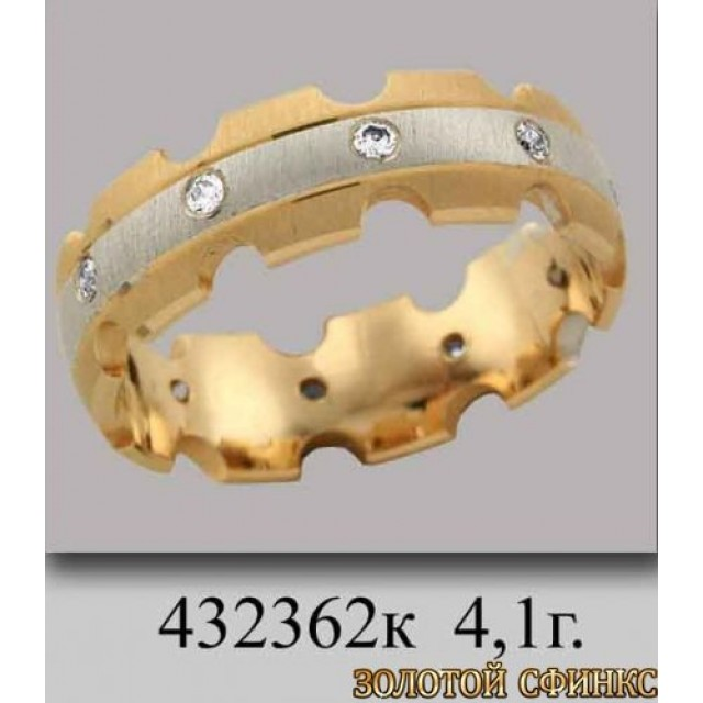 Обручальное кольцо 432362к