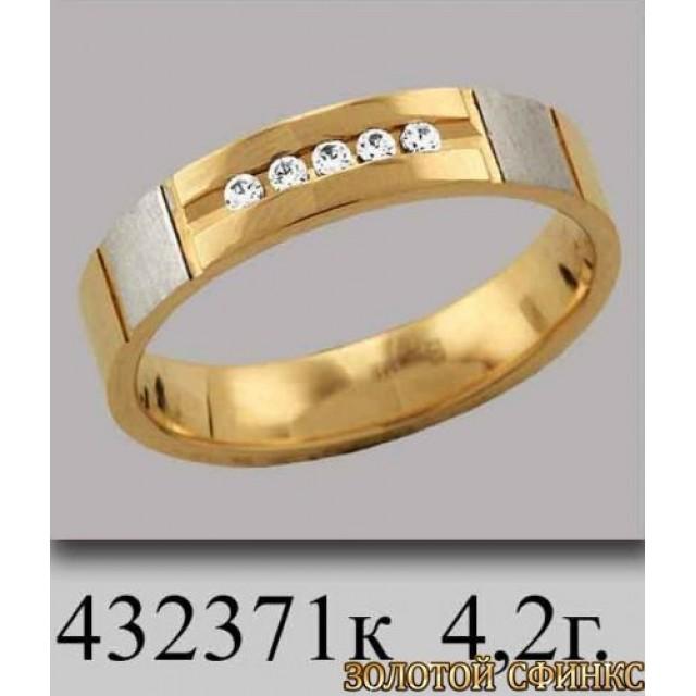 Золотое обручальное кольцо 432371к