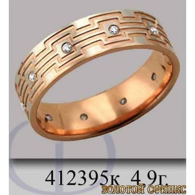 Обручальное кольцо 412395к
