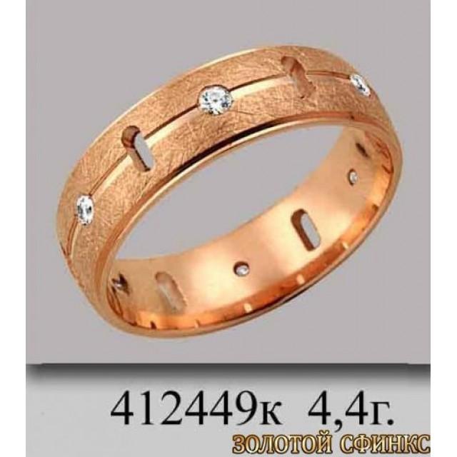 Золотое обручальное кольцо 412449к
