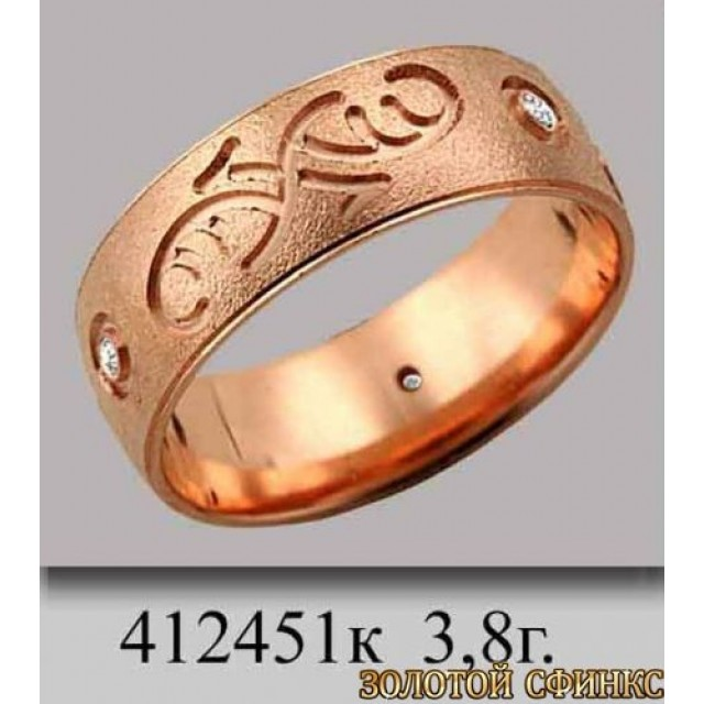 Обручальное кольцо 412451к
