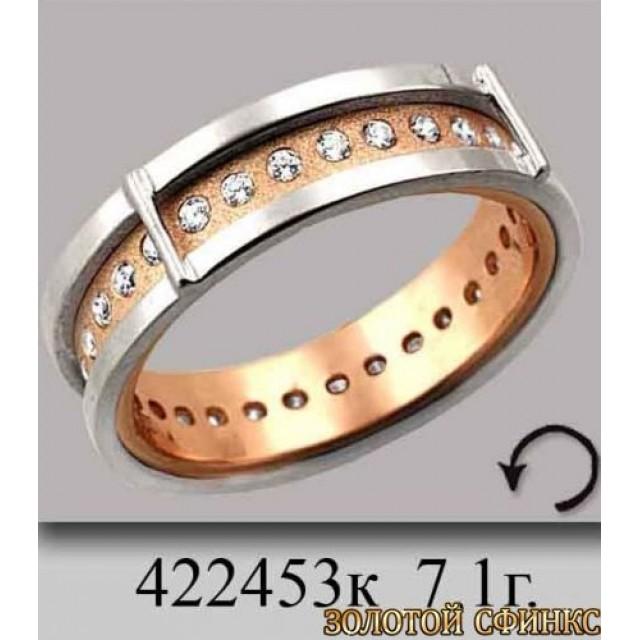 Обручальное кольцо 422453к