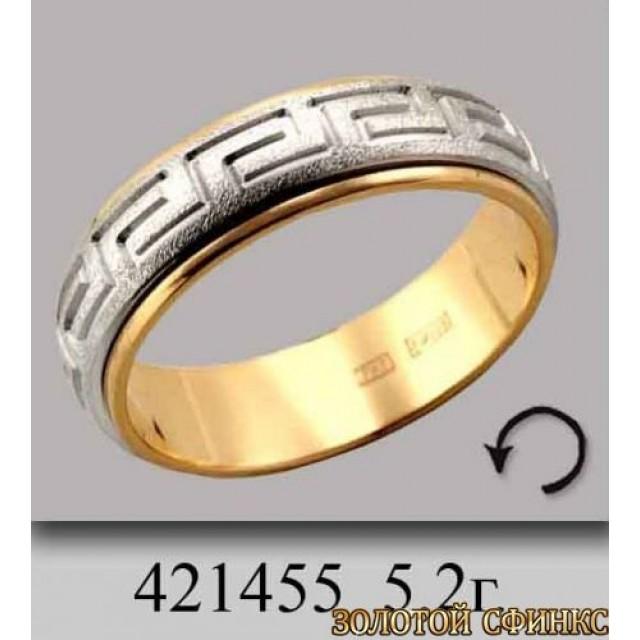 Золотое обручальное кольцо 421455