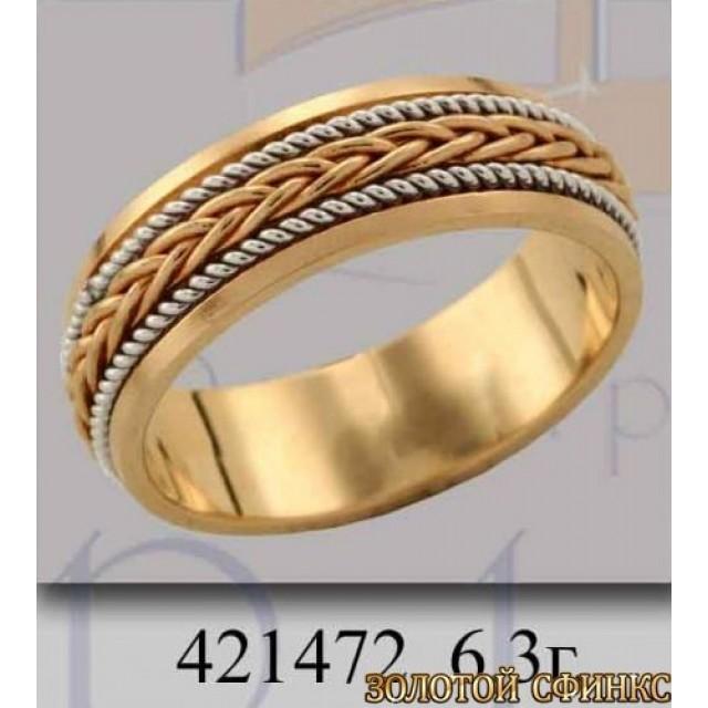 Золотое обручальное кольцо 421472