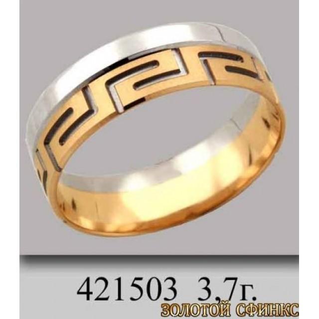Золотое обручальное кольцо 421503
