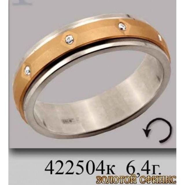 Обручальное кольцо 422504к фото