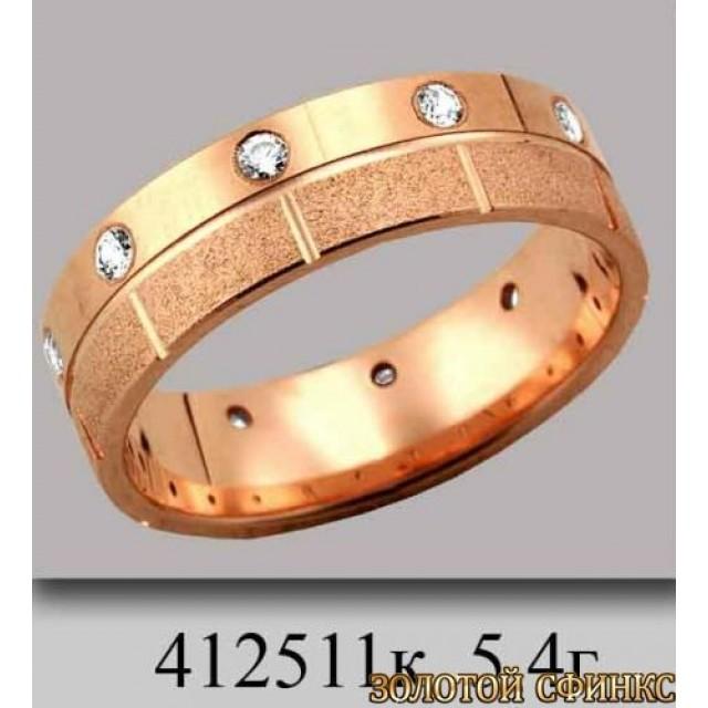 Обручальное кольцо 412511к