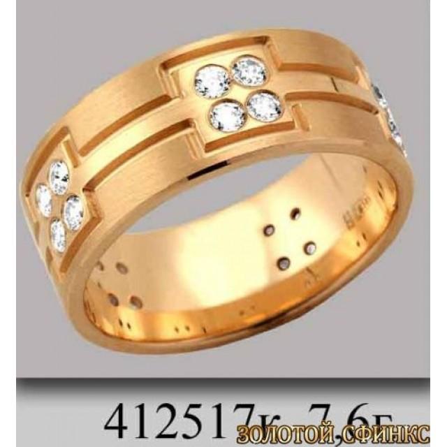 Золотое обручальное кольцо 412517к
