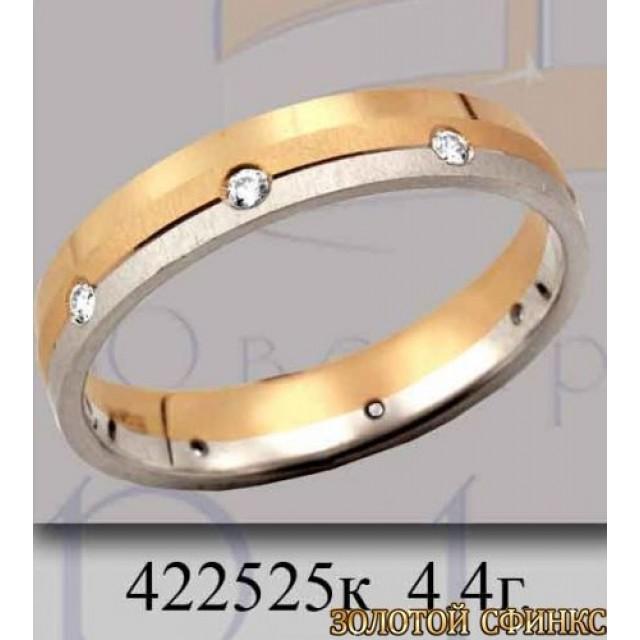 Золотое обручальное кольцо 422525к