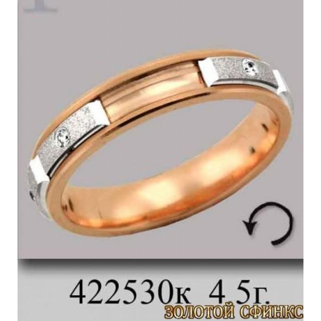 Золотое обручальное кольцо 422530к фото