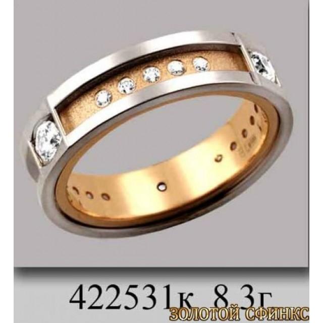 Обручальное кольцо 422531к
